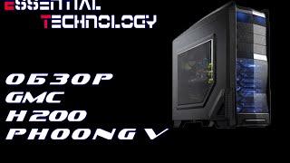 Обзор корпуса GMC h200 phoong v