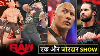 Brock Lesnar Vs ALL on RAW🔥, The Rock, Cain Velasquez REJECTED, Seth Rollins - WWE Raw Highlights