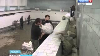 Ремонт бассейна в Мысках(В Мысках начался ремонт бассейна. Сейчас рабочие снимают плитку, которая уже пришла в негодность, её склады..., 2015-10-20T10:47:51.000Z)