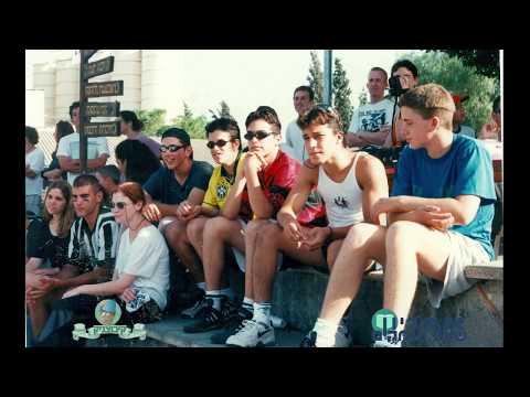 1997 אליפות ענפים בכדורגל