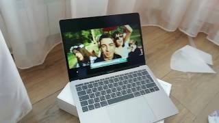 Розпакування Macbook pro 13 2017