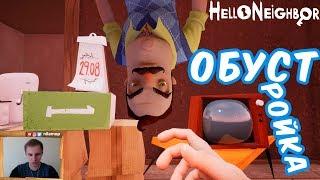 657: ОБУСТРОЙКА ДОМИКА В ПРИВЕТ СОСЕД Бета To equip the house in Hello Neighbor Beta
