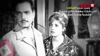 اتفرج | في ذكرى رحيله.. أهم محطات «الدنجوان» كمال الشناوي الفنية