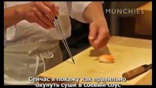 Как правильно есть суши роллы  Урок с профессионалом