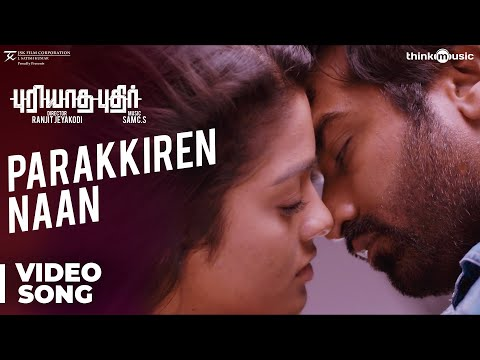 Puriyaatha Puthir | Parakkiren Naan Video Song | Vijay Sethupathi, Gayathrie | Sam C S