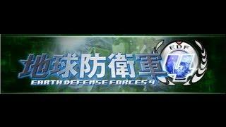 【地球防衛軍4】地球は救え!地球防衛軍4を初プレイpart1-1