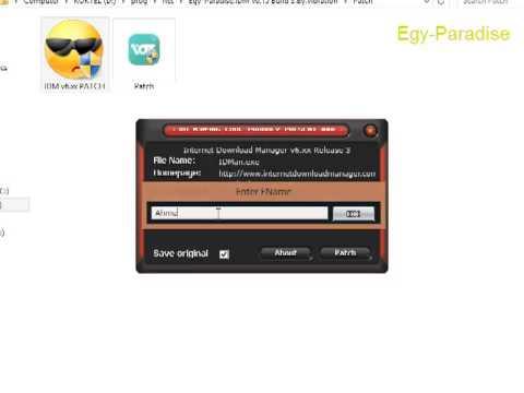 Register IDM 2013 Free