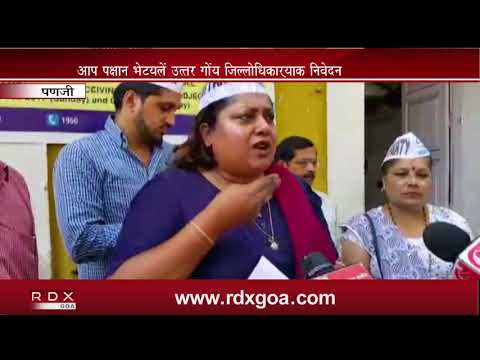 AAP SUBMITTED PETITION TO COLLECTOR ON SAFETY OF CHILDREN
