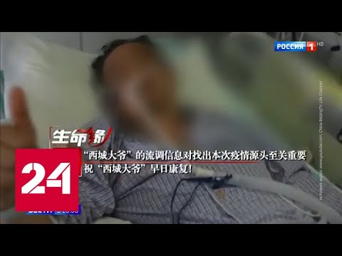Новая вспышка вируса в Пекине: жесткие проверки и транспортная блокада - Россия 24