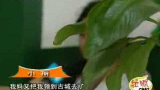 china father rape his stepdaughter