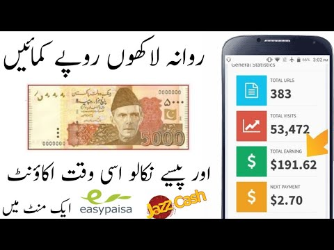 How To Earn Money online in Pakistan 2019 New Best App For YouTubers