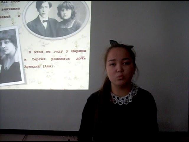 Изображение предпросмотра прочтения – АлияКуленбаева читает произведение «Идёшь на меня похожий» М.И.Цветаевой