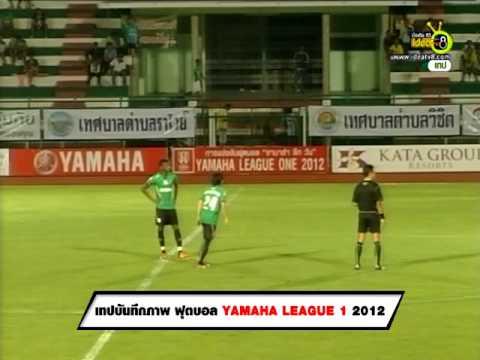 ภูเก็ต FC VS ราชบุรี มิตรผล.flv