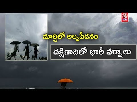 Sudden Change Of Temperature, Rains Hit Across State | Weather Report | V6 News
