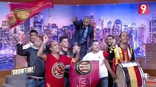 Abdelli Showtime | لطفي العبدلي يستقبل ابطال إفريقيا في #AbdelliShowVar