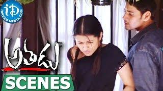 Athadu Movie Scenes - Mahesh Babu Teasing Trisha - Trivikram Srinivas || Mani Sharma