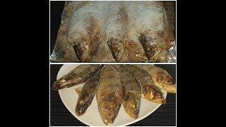 Окунь запеченный в соли. Рыба в чешуе