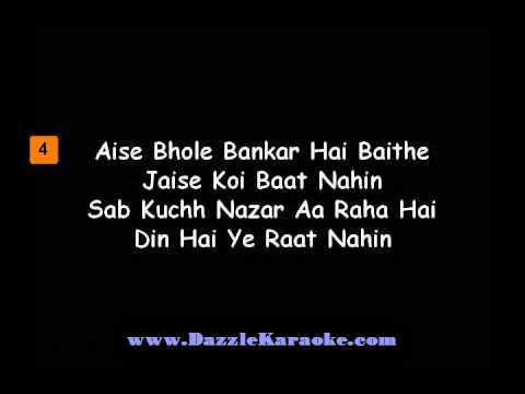 Do Dil Mil Rahe Hain KARAOKE- Movie Pardes