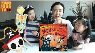 유령의 집에 쥐가 있어요. 유령의 집 이야기 mouse in the haunted house. haunted house pop up book