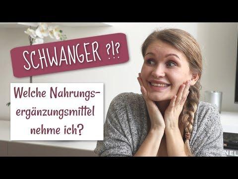 NAHRUNGSERGÄNZUNGSMITTEL In Der Schwangerschaft | Schilddrüsenunterfunktion | Mein 1. Trimester