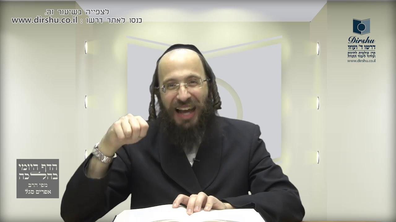 """יהודי שאינו שומר שבת רח""""ל - האם צריכים לשכור ממנו את רשותו בחצר?- שיעור 266"""