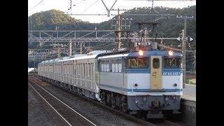 JR貨物 9866レ 東京メトロ13000系 甲種輸送 EF65 2127+メトロ13000系7両 近江長岡にて