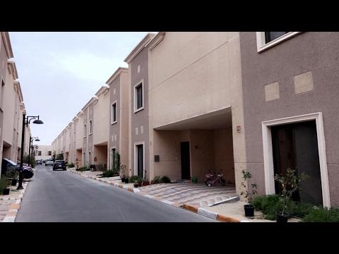 Saudi House Tour 2015