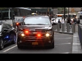 [New York City] Unmarked NYPD Unit responding code 2