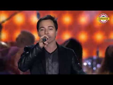 «Танцуй пока молодой»: Родион Газманов на сцене «Дорожного Радио» в День города Москвы