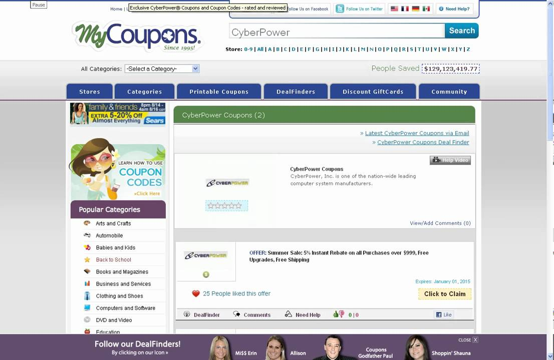 How To Use Cyber Power Coupon Codes