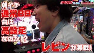 青ノ里盛 - Aonosato Sakari - J...