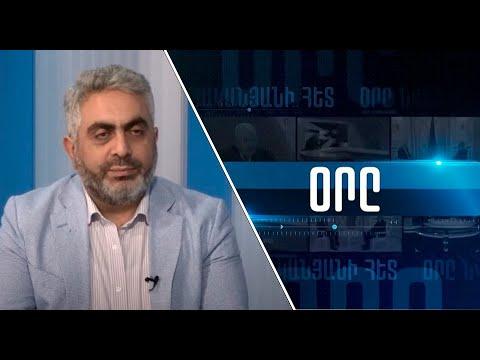 Дорогу «для ВС Азербайджана» построили армяне: Ованнисян о потере Гадрута