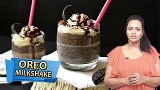 Oreo Milkshake || Oreo Milkshake With Icecream || How to Make Oreo Milkshake || SumanTV Mom
