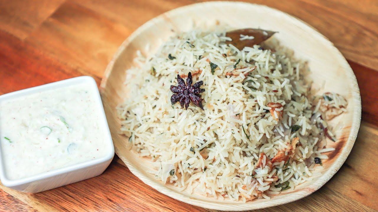 Bagara Rice Recipe - Hyderabadi Bagara Rice - Biryani Rice Recipe