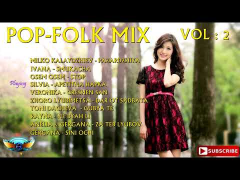 BULGARİAN POP FOLK MİX VOL 2 [ JUKEBOX ]