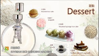 FE05u0026FE06 磨豆米機_生米漿  Instant Soybean u0026 Rice Wet Grinder