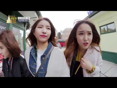 [ENG] Uncut Scenes From Gfriend Loves Europe [Part 4 Of 5]