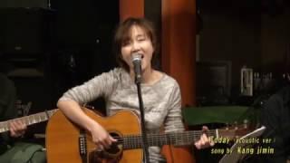 통기타가수 강지민 - Today (John Denver) (acoustic ver.)