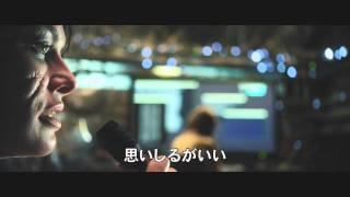 映画『ジャッジ・ドレッド』Blu-ray&DVD予告編