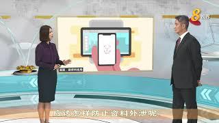 【科技一点通】 谈一谈SG-VERIFY功能对我们的影响