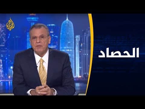 الحصاد- انقلاب عدن.. المستفيدون والتداعيات  - نشر قبل 12 دقيقة