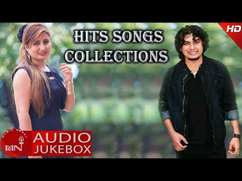 Hits Of Modern Song Sanjevani,Pramod Kharel , Anju Panta & Melina Rai Jukebox