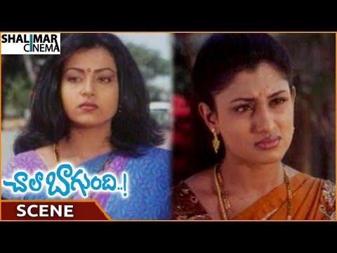 Chala Bagundi Movie    Malavika Informs I Am Leaving To Alive Their Friendship    Srikanth, Naveen