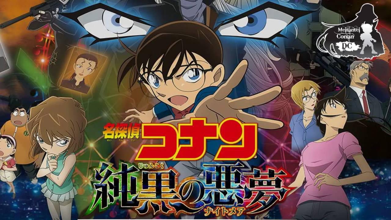 Detective Conan Movie 20