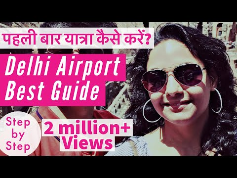 New Delhi Airport Terminal 3 Guide ll First Time Travellers ll Travel Tips ll IGI T3 ll Hindi