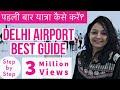 New Delhi Airport Terminal 3 Guide l First Time Travellers l Travel Tips l IGI T3 l Hindi