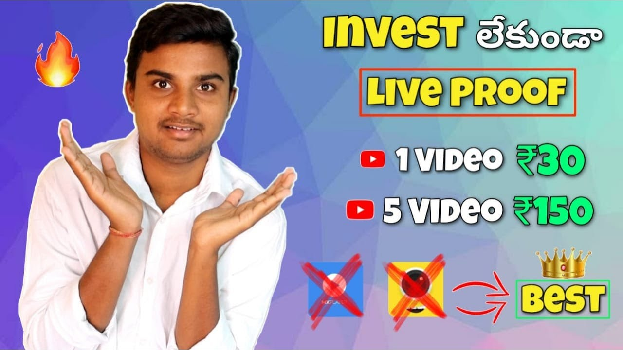 💸 Daily Video Watch Earn Money Telugu 2021 | Live Proof | ₹0 Investments Earning App Telugu