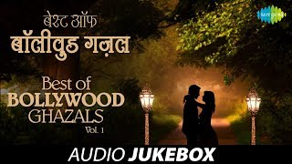 Best of Bollywood Ghazals - Volume 1 | Ghazal Hits | Audio Jukebox