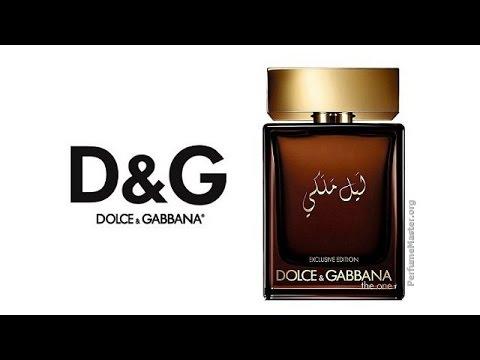 The Royal Dolce Nights One Fragrance Gabbana Ibfvym6Y7g