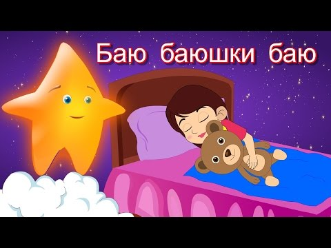 LUNTIK lullaby game Luntik and his friends TALES FOR A NIGHT from YouTube · Duration:  8 minutes 9 seconds